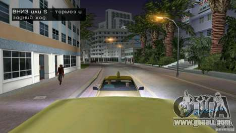 Riding passenger for GTA Vice City forth screenshot
