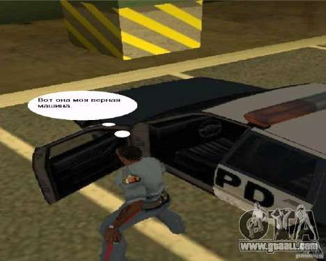 View TV for GTA San Andreas forth screenshot