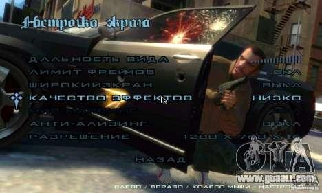 Menu in the style of GTA 4 for GTA San Andreas third screenshot