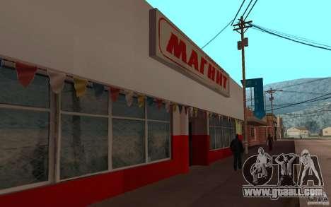 Updated Palamino Creek for GTA San Andreas third screenshot
