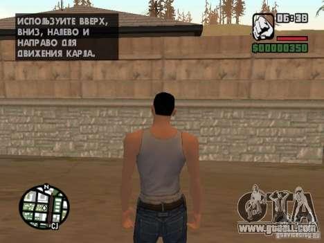 Skin for CJ-Cool guy for GTA San Andreas second screenshot