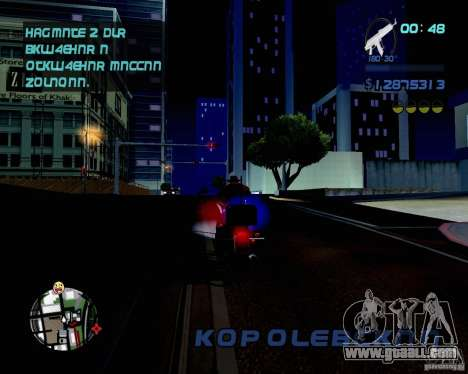 Not ENB for GTA San Andreas third screenshot
