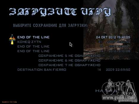 Main menu-style Stalker for GTA San Andreas fifth screenshot
