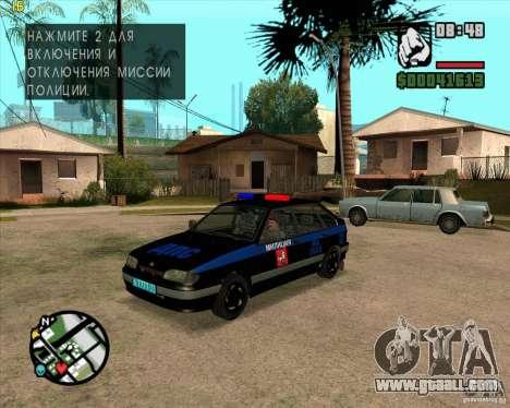 ВАЗ 2114 DPS tuning for GTA San Andreas