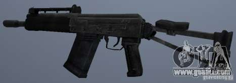 Saiga-12s for GTA San Andreas second screenshot