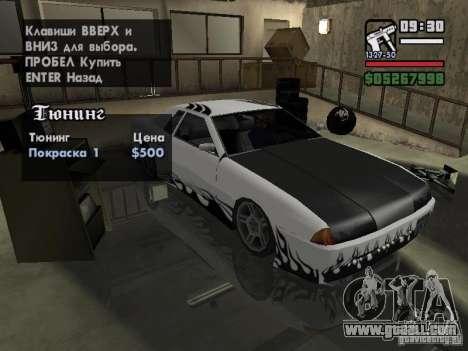 Ultra Elegy v1.0 for GTA San Andreas back view