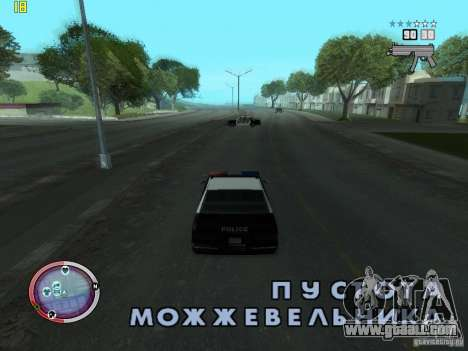 Addition to the GTA IV HUD for GTA San Andreas second screenshot