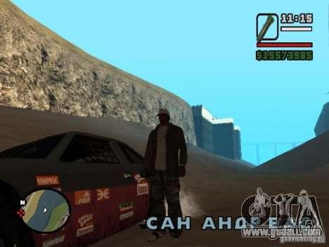There is no water for GTA San Andreas third screenshot
