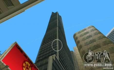 New Downtown: Hospital and scyscrap for GTA Vice City fifth screenshot