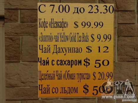 New Burgershot: Golden ČajničeG for GTA San Andreas