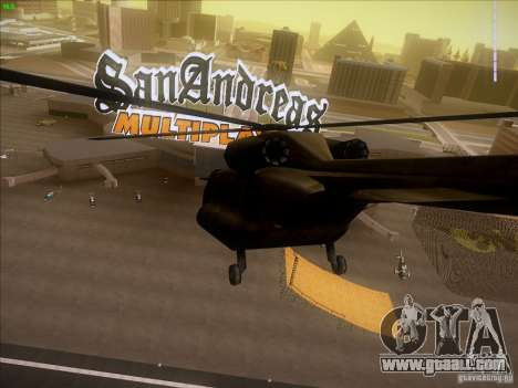 Eloras Realistic Graphics Edit for GTA San Andreas second screenshot