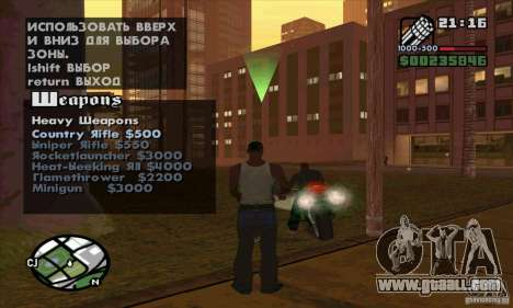 Gun Seller for GTA San Andreas eighth screenshot