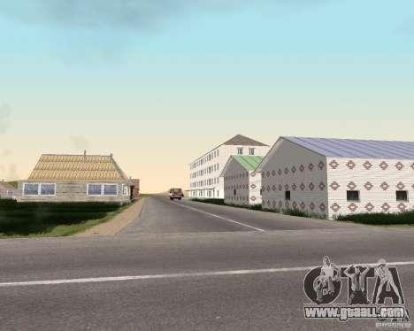 A Prostokvasino for the CD for GTA San Andreas third screenshot