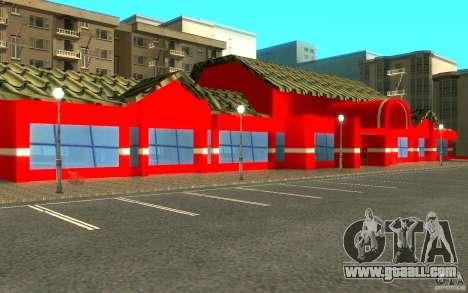 Coca Cola Market for GTA San Andreas forth screenshot