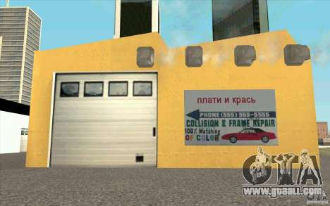 Ukravto Corporation for GTA San Andreas third screenshot