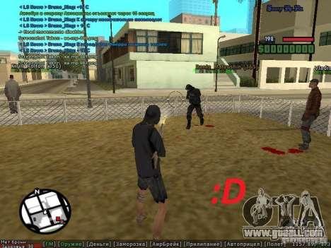 m0d S0beit 4.3.0.0 Full rus for GTA San Andreas fifth screenshot