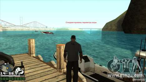 Real ENB Settings v3.0 The End version for GTA San Andreas fifth screenshot