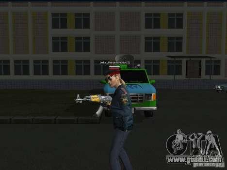 Skins of militia for GTA San Andreas third screenshot
