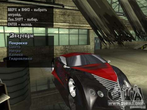 Thunderbold SlapJack for GTA San Andreas inner view