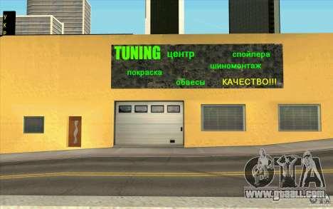 Ukravto Corporation for GTA San Andreas forth screenshot