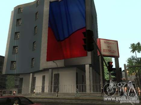 The Russian Embassy in San Andreas for GTA San Andreas