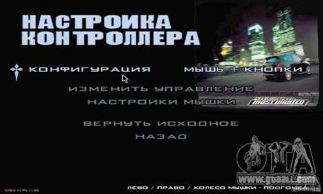 Most Wanted Menu for GTA San Andreas forth screenshot