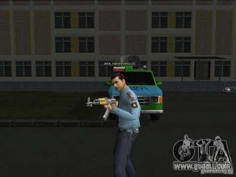 Skins of militia for GTA San Andreas second screenshot