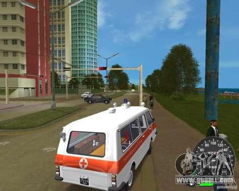 RAF 2203 Ambulance for GTA Vice City left view