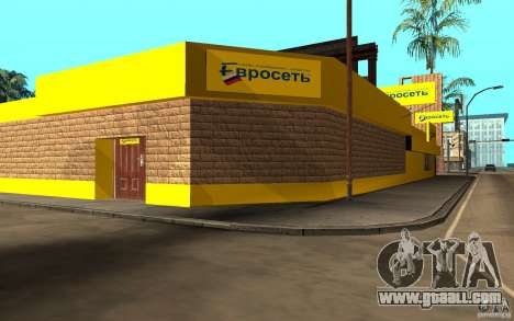 The Store Euroset for GTA San Andreas third screenshot
