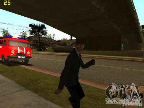 Drunk People Mod for GTA San Andreas second screenshot