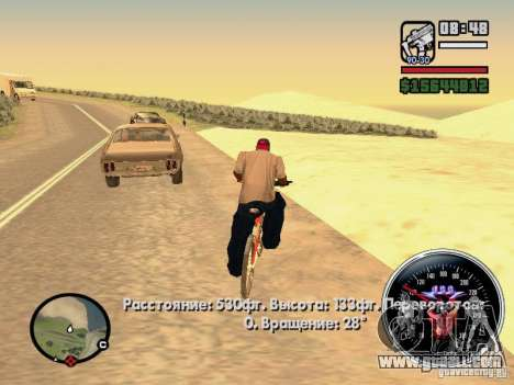 Speed Udo for GTA San Andreas fifth screenshot