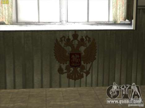 Coat Of Arms Of Russia for GTA San Andreas