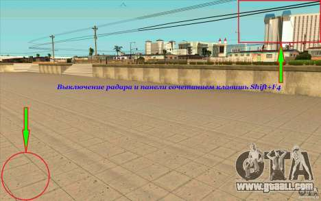 Skorpro Mods Vol.2 for GTA San Andreas seventh screenshot