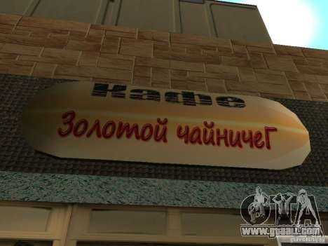 New Burgershot: Golden ČajničeG for GTA San Andreas third screenshot