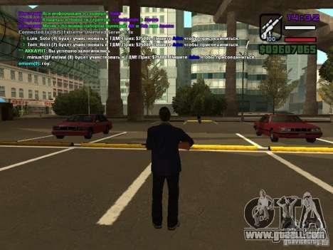 SA-MP 0.3x Client for GTA San Andreas fifth screenshot