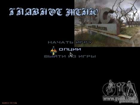Main menu-style Stalker for GTA San Andreas