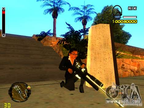 New AWP for GTA San Andreas second screenshot