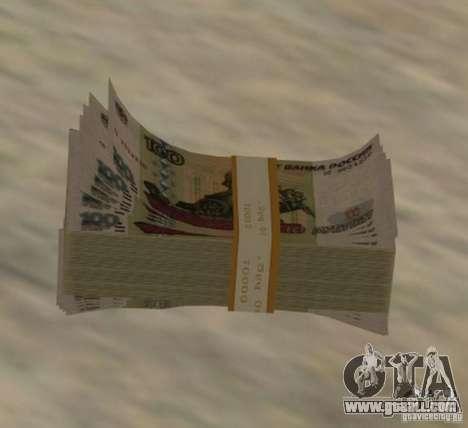 Russian-money for GTA San Andreas second screenshot