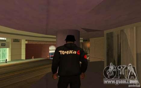 Jacket-Point (G) for GTA San Andreas third screenshot
