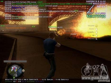 Eloras Realistic Graphics Edit for GTA San Andreas eleventh screenshot