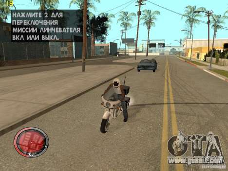 Addition to the GTA IV HUD for GTA San Andreas forth screenshot