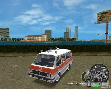 RAF 2203 Ambulance for GTA Vice City