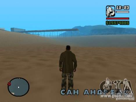 There is no water for GTA San Andreas second screenshot