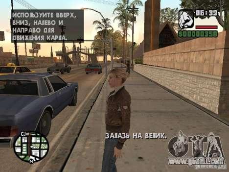 Lucy Stillman in Assassins Creed Brotherhood for GTA San Andreas second screenshot