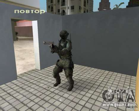 Frost from CoD MW3 for GTA Vice City