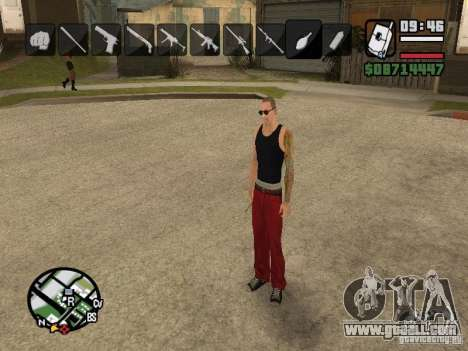 Icons when changing weapons for GTA San Andreas eighth screenshot