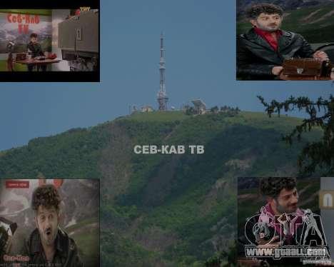 Loading screens Pyatigorsk for GTA San Andreas third screenshot