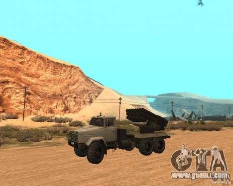 KrAZ-63211 JAMZ v. 1 for GTA San Andreas