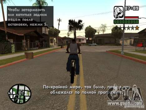 Original translation from 1 c for GTA San Andreas second screenshot