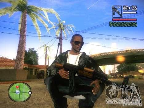 New ENBSEries 2011 v3 for GTA San Andreas seventh screenshot